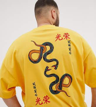 Asos Design DESIGN Plus oversized t-shirt with back snake print