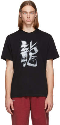 Vetements Black Dragon Chinese Zodiac T-Shirt