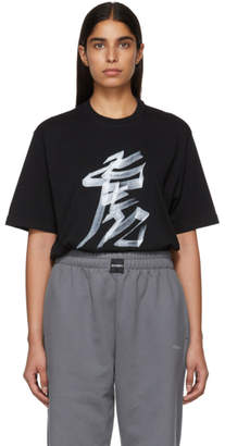 Vetements Black Tiger Chinese Zodiac T-Shirt