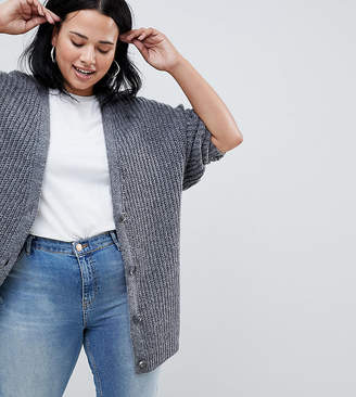 Asos Design Curve Oversize Cardigan In Chunky Rib With Buttons