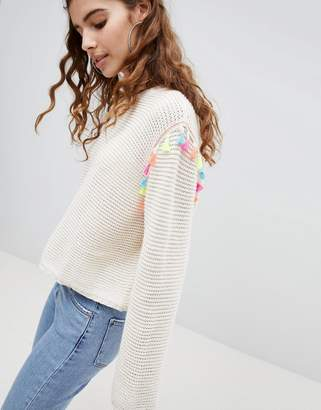 Bershka pompom jumper in cream