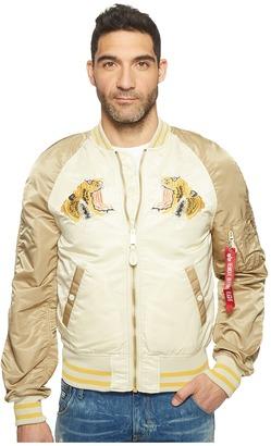 Alpha Industries - Tiger Souvenir Jacket Coat $225 thestylecure.com
