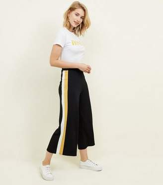 New Look Black and Yellow Ribbed Side Stripe Trousers