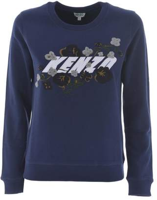 Kenzo (ケンゾー) - Kenzo Floral Leaf Sweatshirt