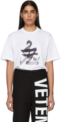 White Rabbit Chinese Zodiac T-Shirt