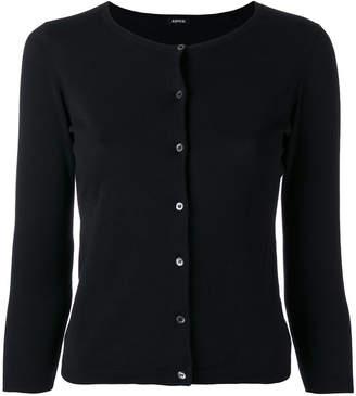 Aspesi buttoned round neck cardigan