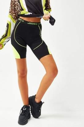 Jaded London Womens **Panelled Cycling Shorts