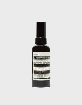 Aesop Avail Body Lotion SPF 50