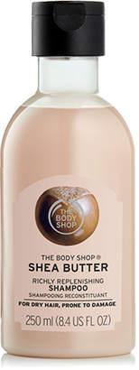 The Body Shop (ザ ボディショップ) - Rケアリペアシャンプー SB