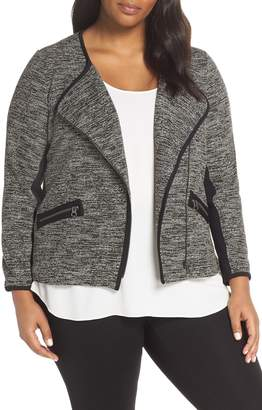 Sejour Mix Media Knit Jacket