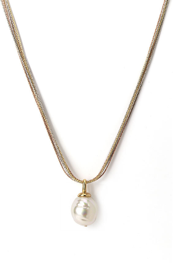 Majorica 16mm Pearl Pendant on Chain Necklace