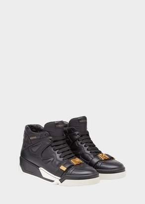Versace Mock Croc Quilted Leather Atlas Sneakers