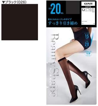【すっきり引き締め着圧ショートストッキング】足首20hPa(レディース)