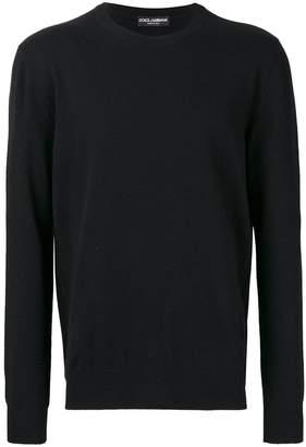 Dolce & Gabbana cashmere jumper