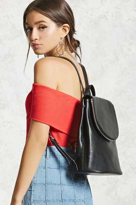 FOREVER 21+ Faux Leather Zip Backpack $27.90 thestylecure.com