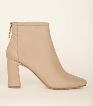 New Look Camel Ring Zip Flare Heel Ankle Boots