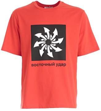 Gosha Rubchinskiy Top