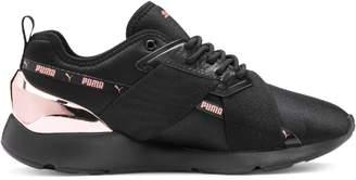 Puma Women's Muse X-2 Metallic Running Sneakers