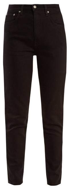James high-rise skinny jeans