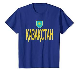 Kazakhstan T-shirt Kazakh Flag
