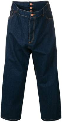 Vivienne Westwood cropped loose-fit jeans