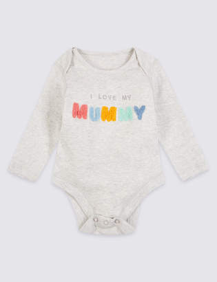 a546a82f Marks and Spencer Pure Cotton I Love My Mummy Bodysuit