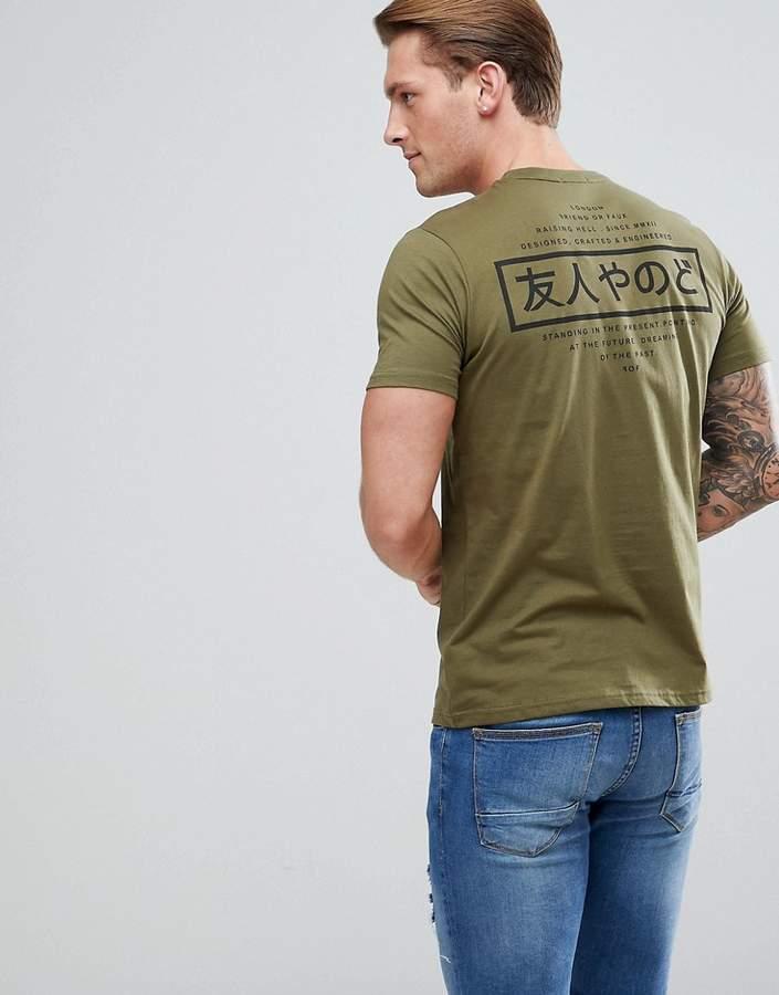 Friend or Faux – Hakasoma – T-Shirt mit bedruckter Rückseite