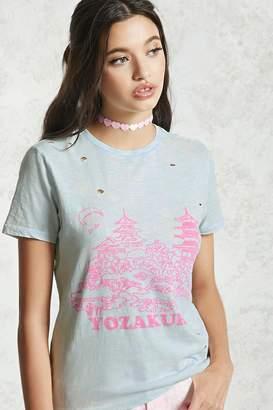 Forever 21 Yozakura Graphic Tee