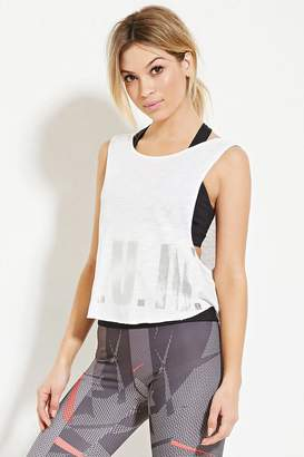 Forever 21 Active Run Graphic Tank