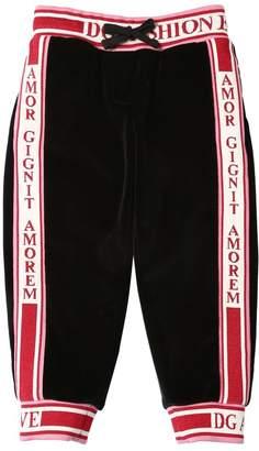 Dolce & Gabbana Logo Velvet Sweatpants