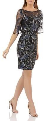 Carmen Marc Valvo Sequined Cocktail Dress