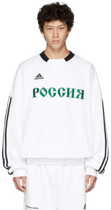 Gosha Rubchinskiy White adidas Originals Edition Sweatshirt