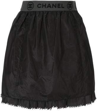 Chanel (シャネル) - Chanel Pre-Owned スポーツライン フリルスカート