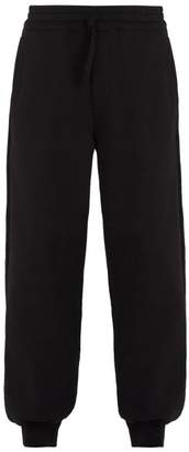 Alexander McQueen Tapered Leg Cotton Jersey Track Pants - Mens - Black