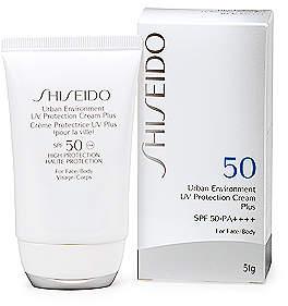 Shiseido (資生堂) - [資生堂 サンケア]アーバンエンバイロメント UVプロテクション プラス