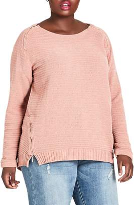 City Chic Zip Detail Sweater