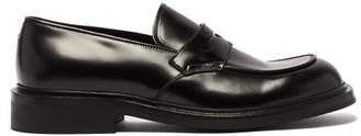 Prada Leather Penny Loafers - Mens - Black