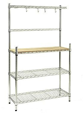 JCPenney Baker's Rack by cooks