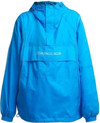 Vetements Loose-fit hooded jacket