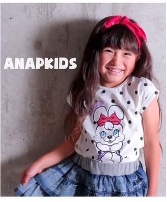ANAP (アナップ) - ANAP KIDS POMPOMちゃんドット柄 ホワイト