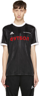 Gosha Rubchinskiy Black adidas Originals Edition T-Shirt $155 thestylecure.com