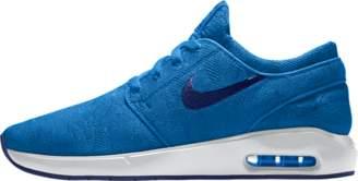 8cd82b017b Nike Sb Skate - ShopStyle