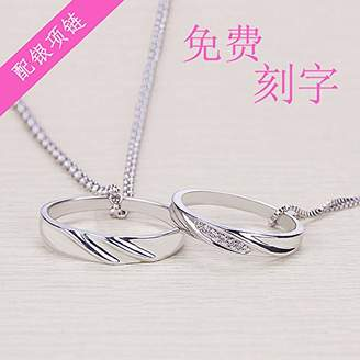 Generic S925 sterling Silver necklace Pendant clavicle lettering couple ring _one_pair man boy women girl students _in_ Japan Korea simple necklace Pendant s_to_send_his_ girlfriend