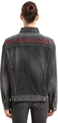 Balenciaga Like A Man Jacket Japanese Denim Jacket