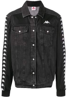 Kappa side logo stripe jacket