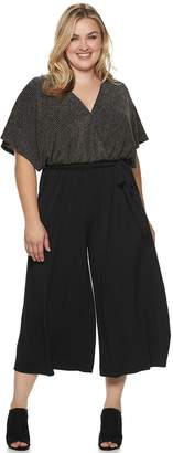 Plus Size Suite 7 Faux Wrap Glitter Jumpsuit