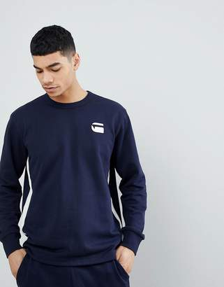 G Star G-Star Logo Sweatshirt with Side Stripe