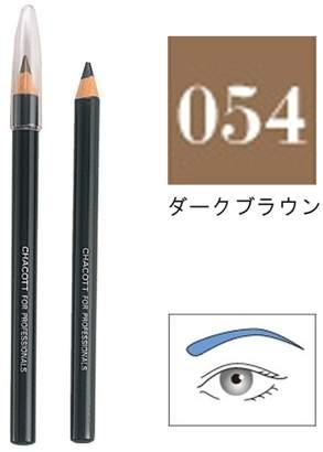 Chacott Cosmetics アイブロウペンシル 054 (ダークブラウン)(C)FDB