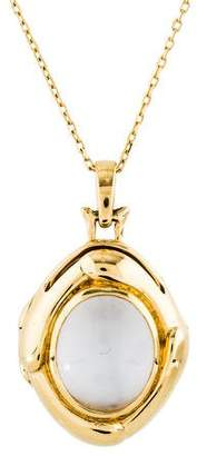 Monica Rich Kosann 18K Cat's Eye Moonstone & Diamond Pillow Locket Necklace