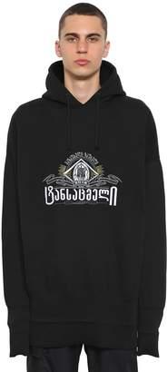 Vetements Printed Sweatshirt Hoodie